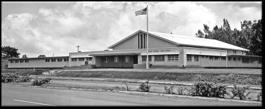 Wahiawa Armony 1950s