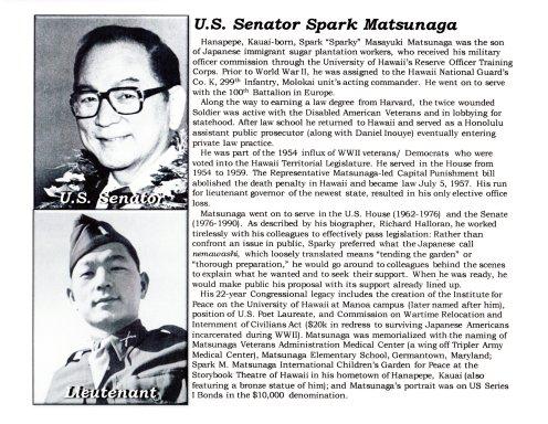 Sparky Matsunaga